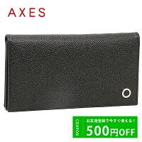 ブルガリ 長財布 ブラック メンズ 30398