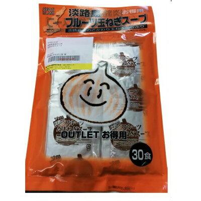 淡路島産フルーツたまねぎスープ 乾燥スープ 6.2g×30袋