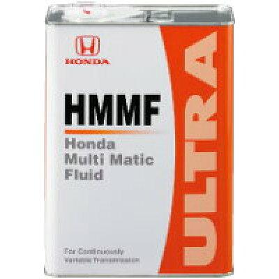ホンダ 純正トランスミッションフルード ウルトラHMMF 4L缶 08260-99904