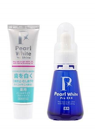 パール ホワイト 薬用 【解決】薬用パールホワイトプロEXプラスの販売店はココ!