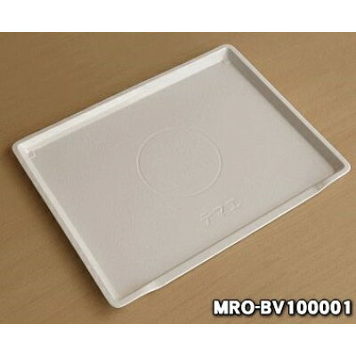 日立 オーブンレンジ用のテーブルプレート MRO-BV100001
