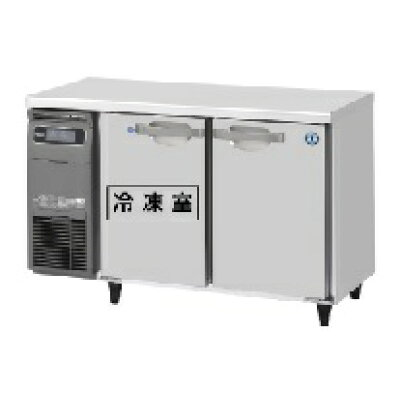 ホシザキ製 テーブル型 冷凍冷蔵庫 RFT-120SNF-E
