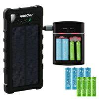 モバイルバッテリー ソーラー 防水 大容量 充電器 ブラック 16000mAh