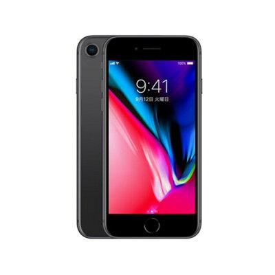 アップル iPhone8 64GB Space Gray au