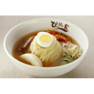 ぴょんぴょん舎 盛岡冷麺 1食