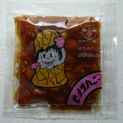 富士正食品 ピーナツハニー 20g