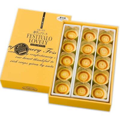 フェスティバロ 唐芋レアケーキ フェスティバロラブリー 15個
