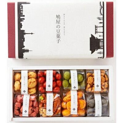 鳩屋の豆菓子 築地で行列のできる8種の豆菓子 ボックス