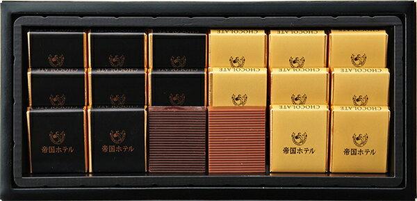帝国 ホテル チョコレート