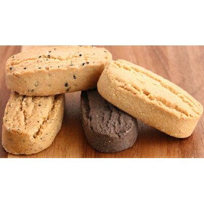 神林堂 豆乳 ダイエット おからクッキー バー