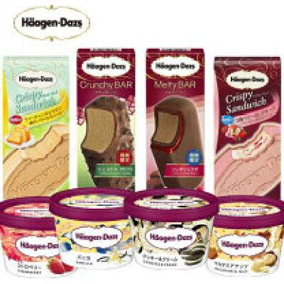 ハーゲンダッツ アイスクリーム 人気の のフレーバー詰め合わせ