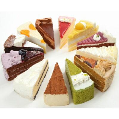 ケベック 12種バラエティケーキセット 7号 直径21.0cm ホールケーキからの1/12カットケーキ