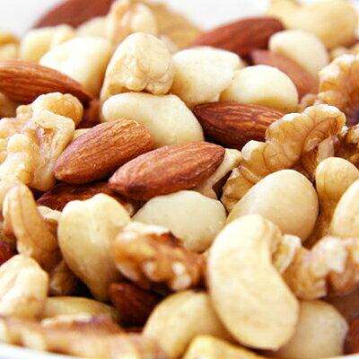 カリフォルニア堅果 小分け 4種 ミックスナッツ 700g(35g×20袋)