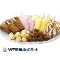 竹下製菓 ブラックモンブラン ファミリーセット