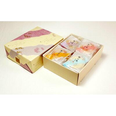 京都祇園萩月 雅び焼詰め合わせ 19袋入り