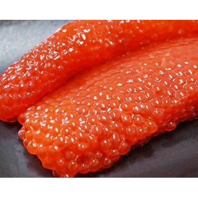 YAMATO 醤油漬け紅鮭筋子 500g