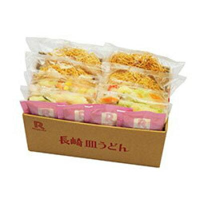 リンガーハット佐賀工場 長崎皿うどん 4食 具材付