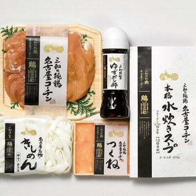 さんわコーポレーション 名古屋コーチン水炊き鍋セット TCN-5