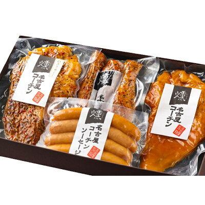 名古屋市南部食鶏加工 純系名古屋コーチン 燻製セット RK-29-BS