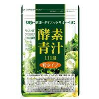 ミーロードMU 酵素青汁111選セサミンプラス 60粒