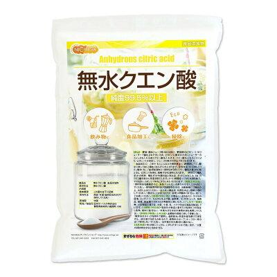 ニチガ 無水クエン酸   日本ガーリック
