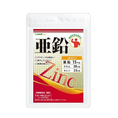 エフ琉球 亜鉛 150粒