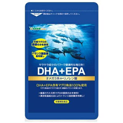 エフ琉球 DHA+EPA オメガ3系α-リノレン酸 30粒