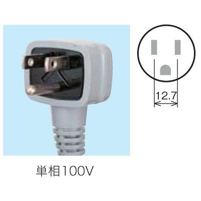 福島工業 冷蔵コールドテーブル(強制対流式) W1200×D450×H800mm TMU-40RE2