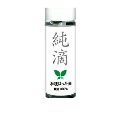 Nicoライフ 高級和種ハッカ油 精油原液100% 10ml