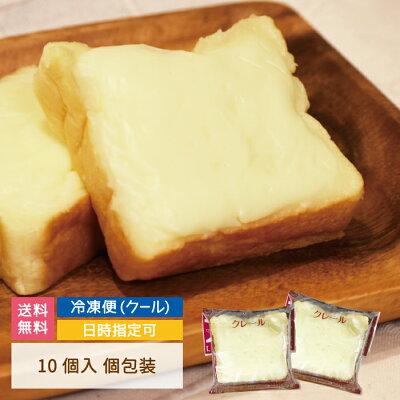 クレール クリームボックス パン