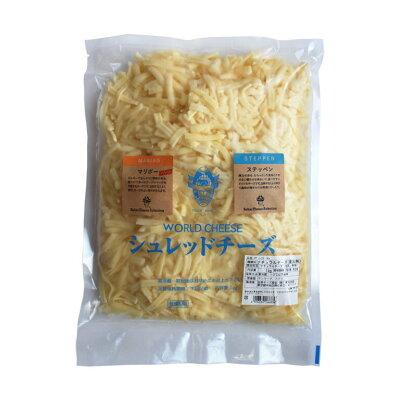 世界チーズ商会 マリボ ステッペンシュレッドチーズ