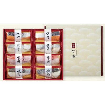 京都一の傳 貴船 蔵みそ漬詰合せ 8切 G-8