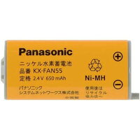 パナソニック コードレス子機用電池パック KX-FAN55