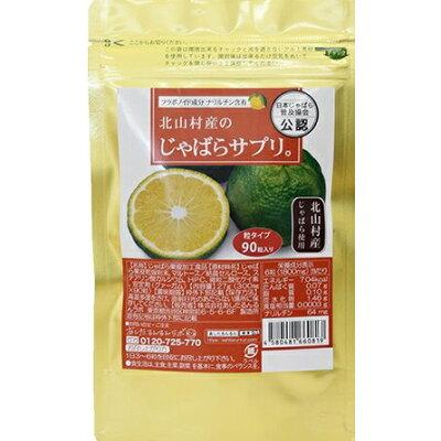 エフ琉球 野草酵素