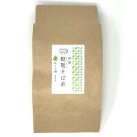 ほんぢ園 韃靼そば茶 国産100% 1kg