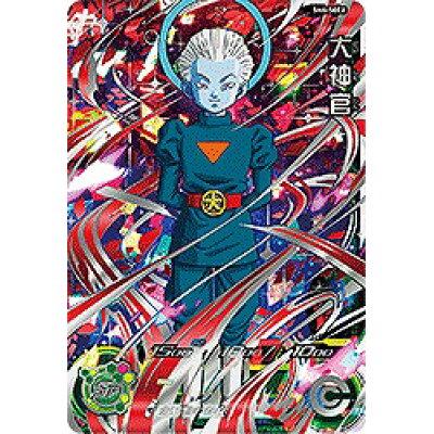 スーパードラゴンボールヒーローズ 第6弾 大神官 UR SH6-SEC2