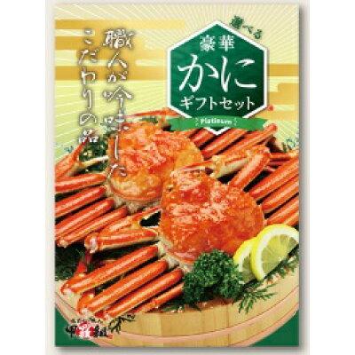 伝食 選べる海鮮 1万円コース