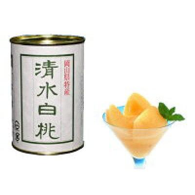 角南製造所 清水白桃の缶詰 425g