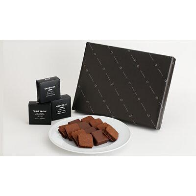 チョコレートデザイン ショーコラ&パリトロ