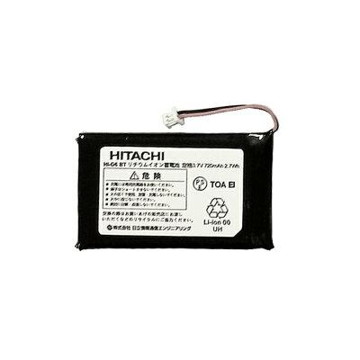 HITACHI(日立製作所) 電池パック HI-D6BT