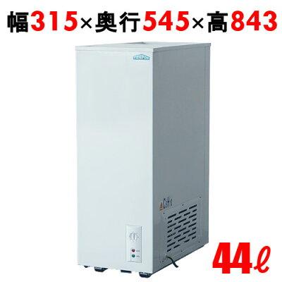 テンポスバスターズ 冷凍ストッカー スライドタイプ TBSF-45-RH