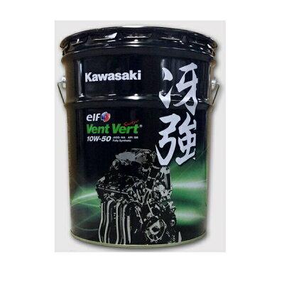 kawasaki heavy industries 川崎重工業  ヴァン ヴェール 冴強 10w-50 j0elf-k012