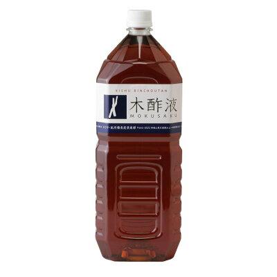 スミヤ 紀州備長炭倶楽部 木酢液 2000ml
