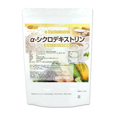 日本ガーリック α-シクロデキストリン