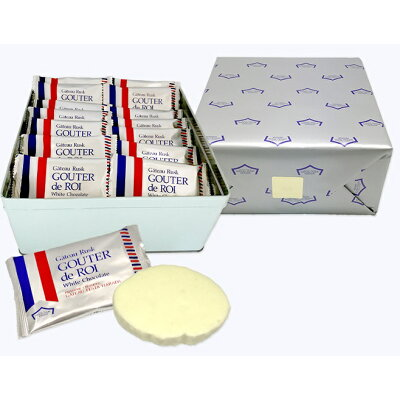 ガトーフェスタハラダ グーテ デ ロワ ホワイトチョコレート 中缶 W1 40枚