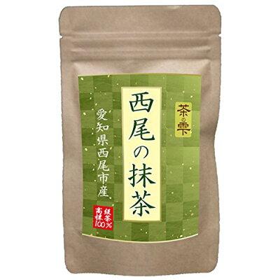 バブルスター 高級抹茶粉末 西尾産