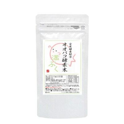 健美本舗 オオバコ酵素粉末 100g