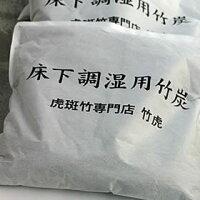 TAKETORA(竹虎) 不織布入り床下用竹炭 8リットル 16袋 128リットル