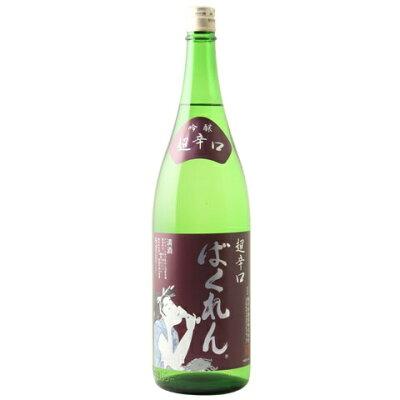 亀の井酒造 赤ばくれん 吟醸 超辛口 1800ml 18~19%