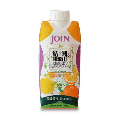 JOIN 結朔 330ml×12本 2ケース
